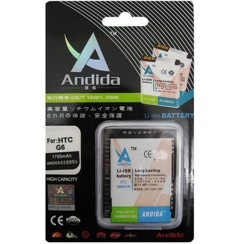 Bateria Andida SONY XPERIA X1/X10 -1780mah