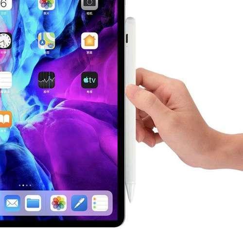 Cartinoe rysik stylus pencil do Apple iPad Pro biały