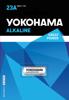 Bateria YOKOHAMA alcaline 23A 1SZT